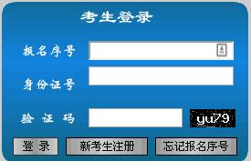 2018年江西公务员考试准考证打印入口