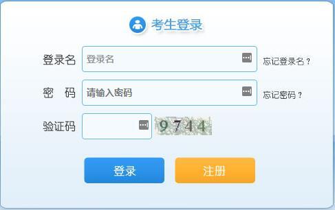 2019宁夏公务员考试成绩查询入口