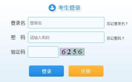2019广西公务员考试成绩查询入口