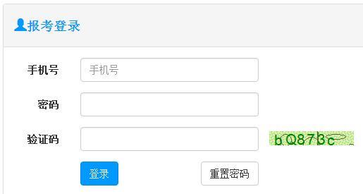 2019湖南公务员考试网上报名入口