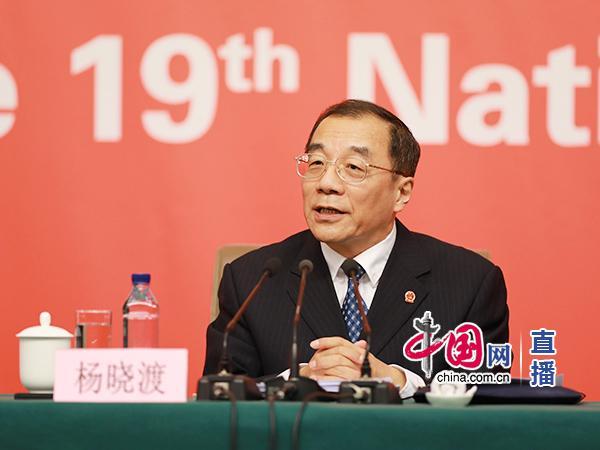 图:中共中央纪律检查委员会副书记、监察部部长、国家预防腐败局局长杨晓渡