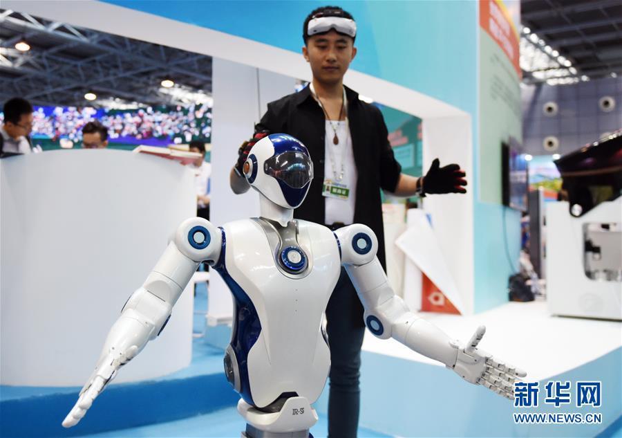 图:机器人展出